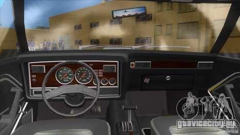 Ford Mustang Cobra 1976 для GTA Vice City вид сзади слева