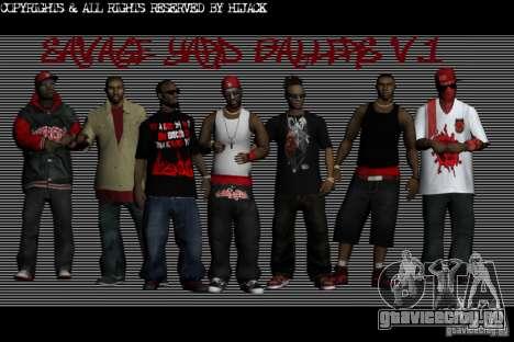Скины банды Bloodz для GTA San Andreas