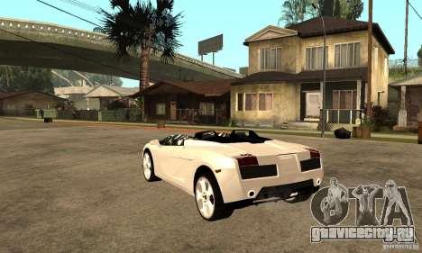 Lamborghini Concept S v2.0 для GTA San Andreas вид сзади слева