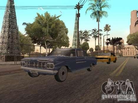 Chevrolet Biscayne 1959 для GTA San Andreas вид слева