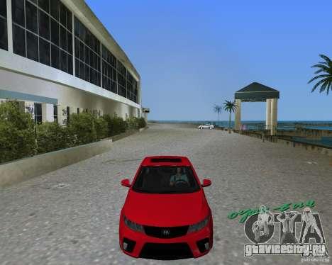 Kia Forte Coupe для GTA Vice City вид сзади слева