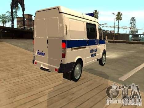 ГАЗ 2217 соболь МИЛИЦИЯ для GTA San Andreas вид сзади слева