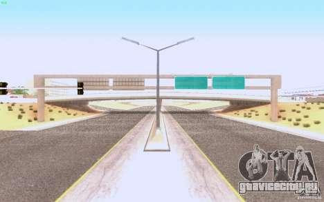 HQ Асфальт в Лас-Вентурасе для GTA San Andreas