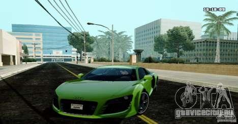 Audi R8 Light Tuned Version для GTA San Andreas