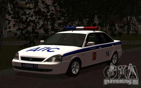 ВАЗ 2170 Полиция для GTA San Andreas