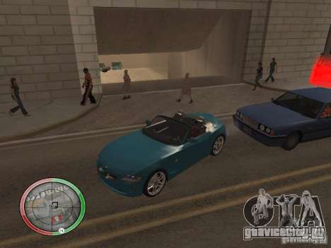 Car shop для GTA San Andreas шестой скриншот