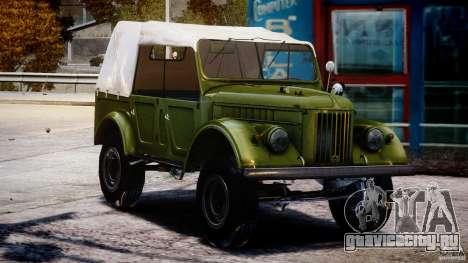 ГАЗ-69А 1965 для GTA 4 вид сзади