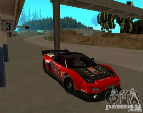 Acura NSX Sumiyaka для GTA San Andreas вид сзади