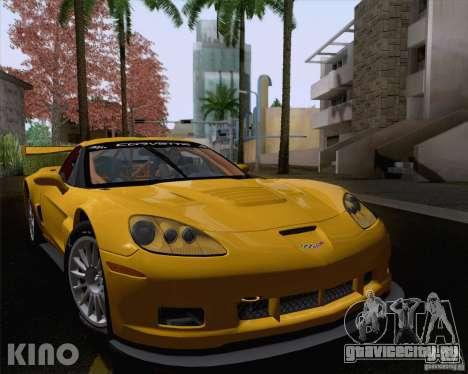 Chevrolet Corvette C6 Z06R GT3 v1.0.1 для GTA San Andreas вид сзади