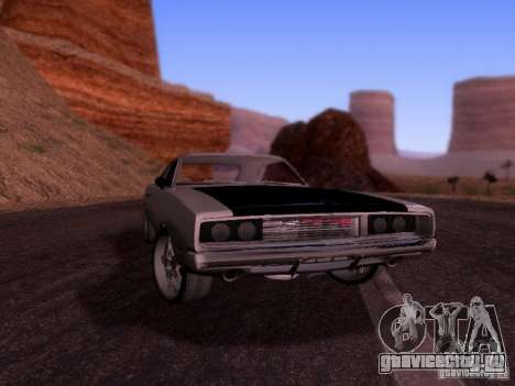 Dodge Charger 1970 Fast Five для GTA San Andreas