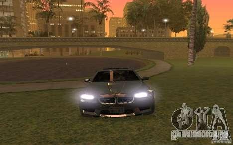 BMW M5 для GTA San Andreas вид снизу