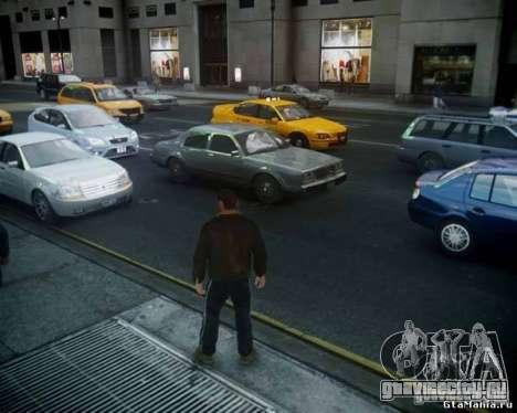 Traffic Load final для GTA 4