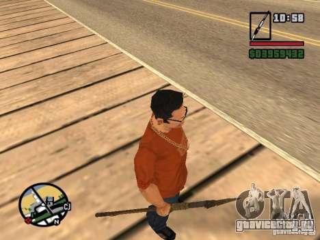 Копье для GTA San Andreas четвёртый скриншот