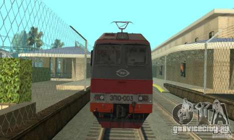Электровоз ЭП10 для GTA San Andreas вид слева