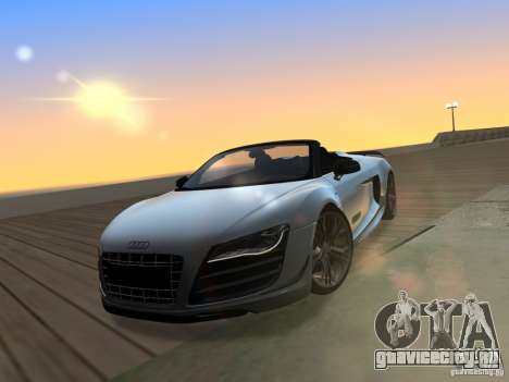 IG ENBSeries v2.0 для GTA San Andreas седьмой скриншот