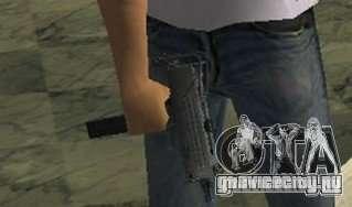 Max Payne 2 Weapons Pack v2 для GTA Vice City пятый скриншот