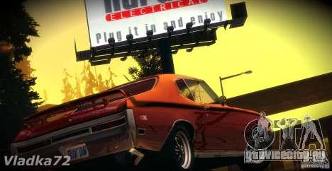 Buick GSX 1970 v1.0 для GTA San Andreas вид справа