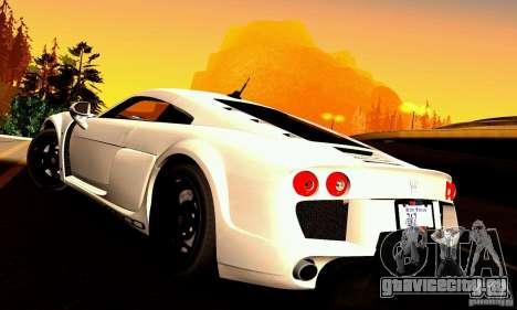 Noble M600 для GTA San Andreas вид сверху