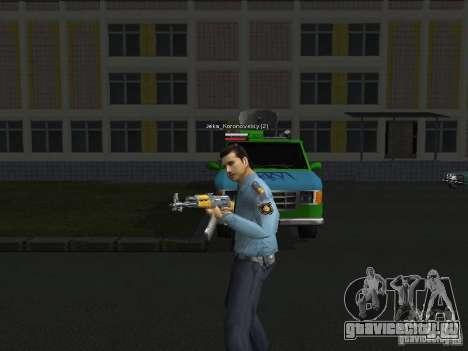 Скины милиции для GTA San Andreas второй скриншот
