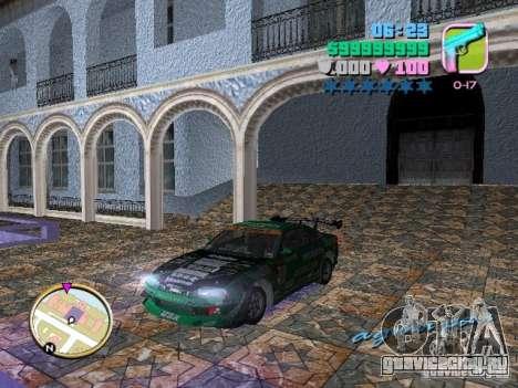 Nissan Silvia S15 Kei Office D1GP для GTA Vice City