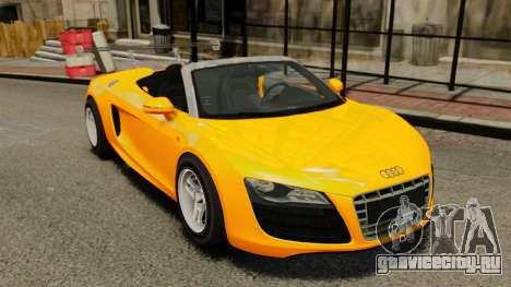 Audi R8 Spyder для GTA 4