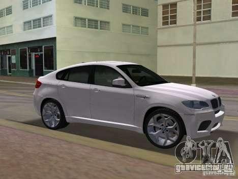 BMW X6M для GTA Vice City вид сзади