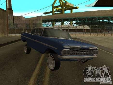 Chevrolet Impala для GTA San Andreas вид сзади