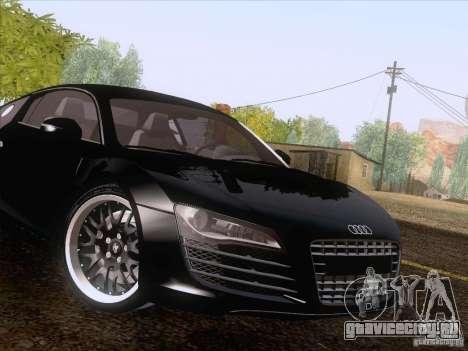 Audi R8 Hamann для GTA San Andreas вид сверху