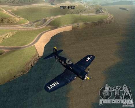 Aereo Corsair F4U1D для GTA San Andreas вид справа