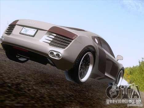 Audi R8 Hamann для GTA San Andreas вид слева