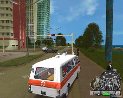 РАФ 2203 Скорая Помощь для GTA Vice City вид слева