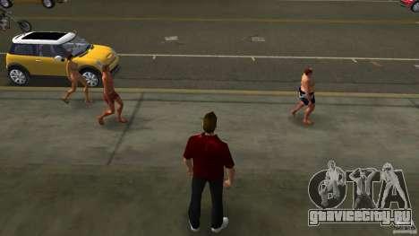 Mycal для GTA Vice City второй скриншот