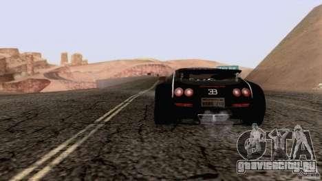 Bugatti ExtremeVeyron для GTA San Andreas вид слева