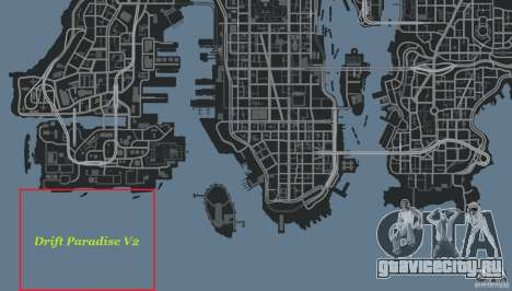 Drift Paradise V2 для GTA 4 восьмой скриншот