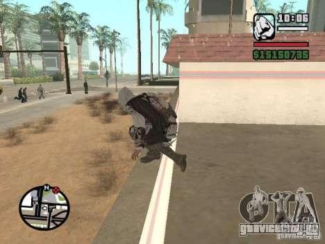 Способности из Assassins Creed для GTA San Andreas третий скриншот