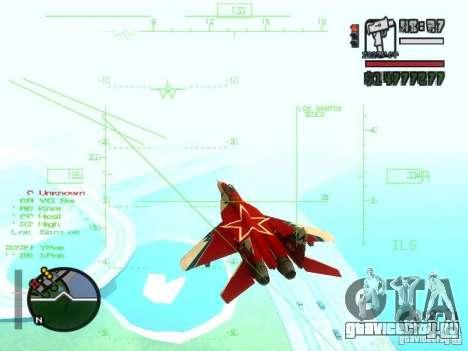 Миг 29 ОВТ для GTA San Andreas
