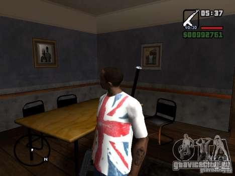 Игрок смотрит туда, куда смотрите вы для GTA San Andreas второй скриншот