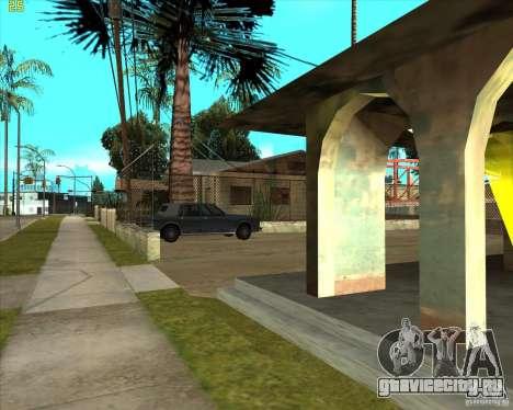 Car in Grove Street для GTA San Andreas