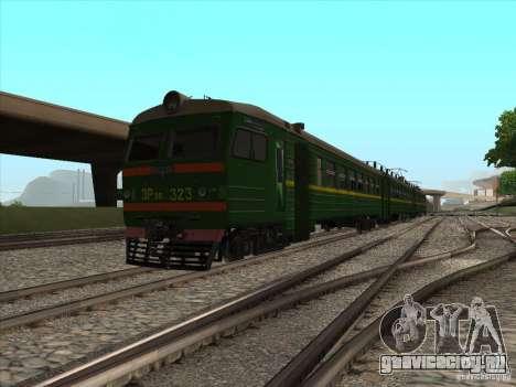 ЭР9П-323 для GTA San Andreas