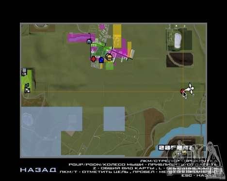 База в Гарели для GTA San Andreas седьмой скриншот