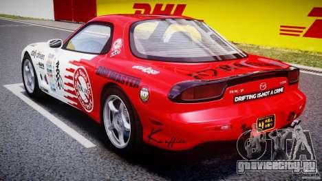 Mazda RX-7 1997 v1.0 [EPM] для GTA 4 вид сбоку