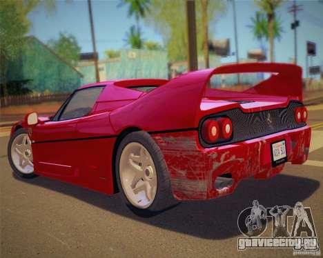 GTA IV Scratches Style для GTA San Andreas пятый скриншот