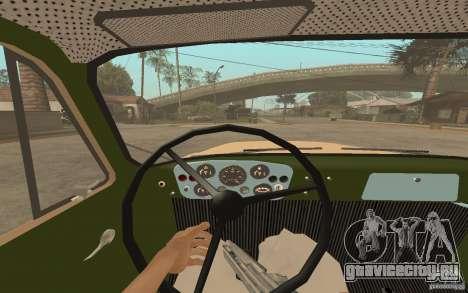 ГАЗ-52 для GTA San Andreas салон