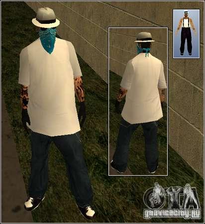 Скин пак Getto для GTA San Andreas восьмой скриншот