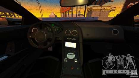 Lamborghini Murcielago LP670-4 SV [EPM] для GTA 4 вид сзади