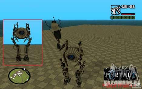 Robot из Portal 2 №1 для GTA San Andreas