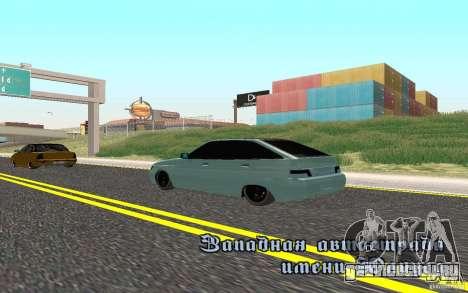 ВАЗ 2112 Light Tuning для GTA San Andreas вид слева