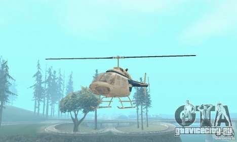 Bell 206B JetRanger II для GTA San Andreas вид справа