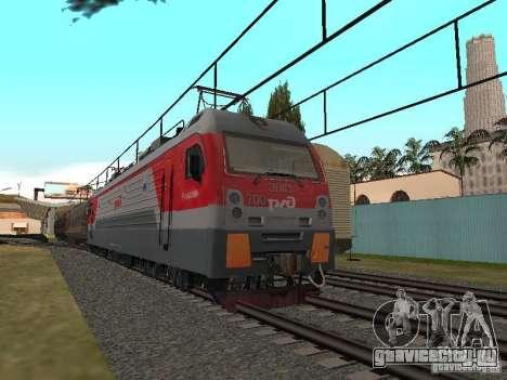 ЖД мод IV final для GTA San Andreas пятый скриншот