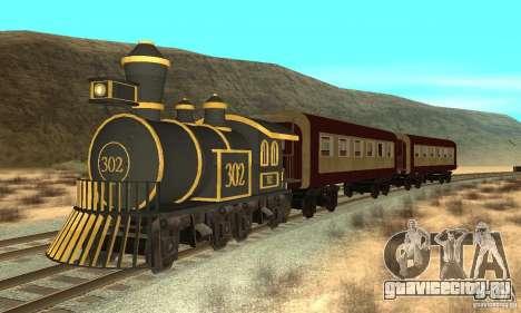 Локомотив для GTA San Andreas